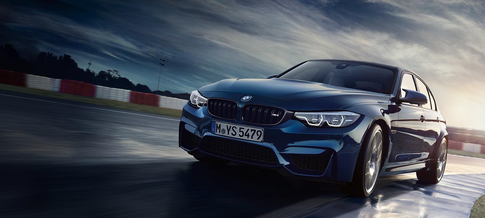 BMW Ghana